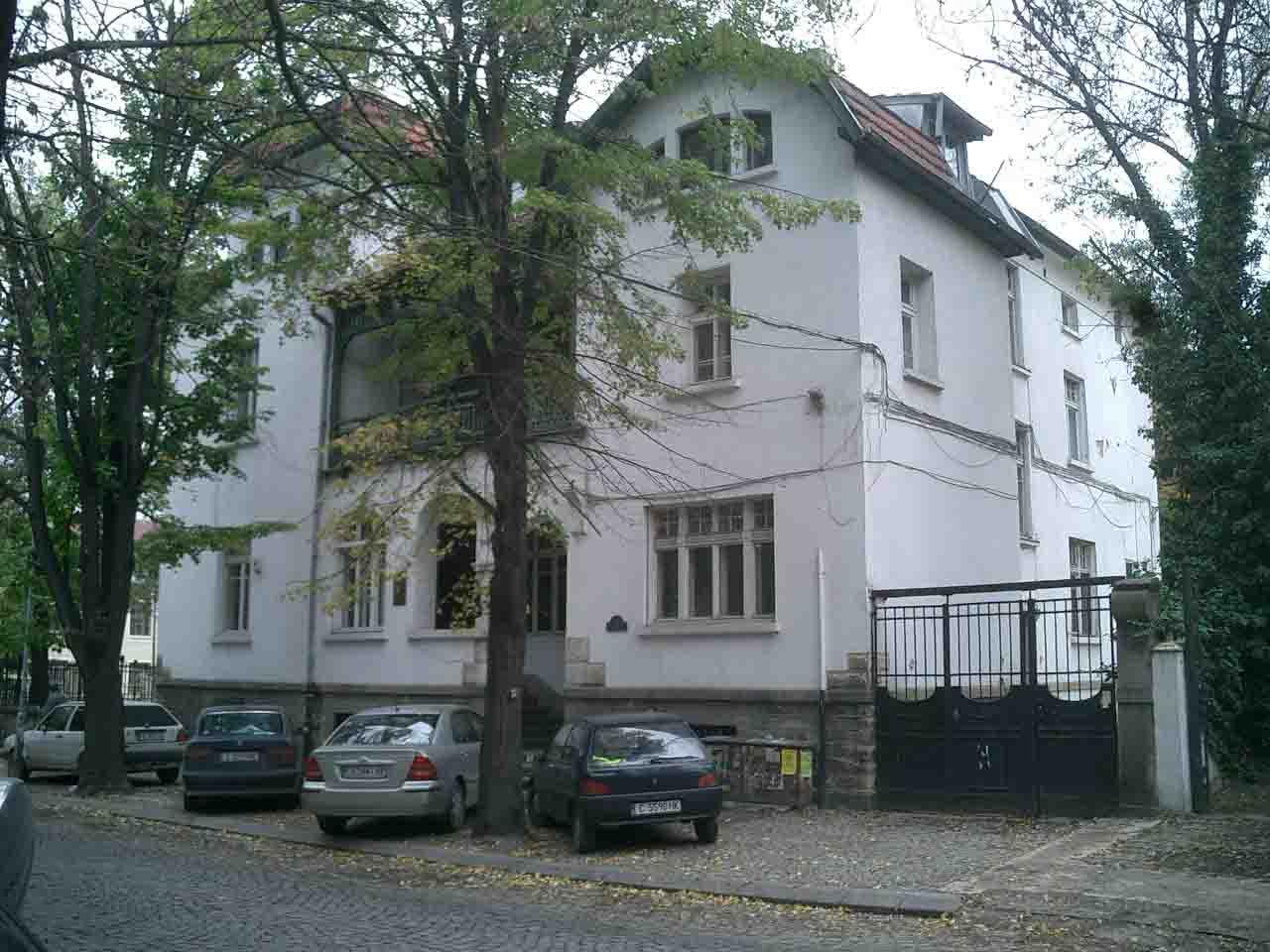 Резиденция Шипка