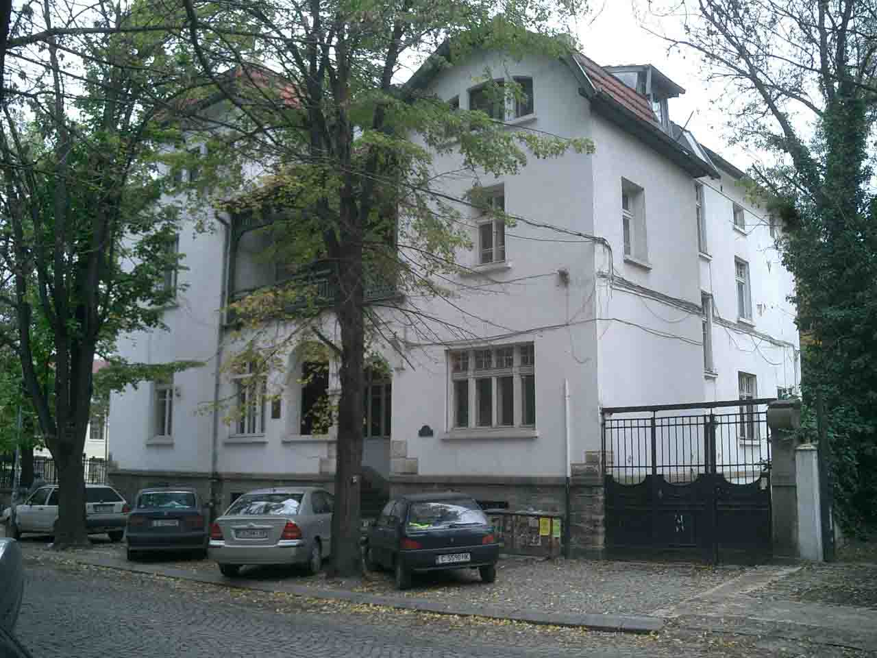 Residence Shipka